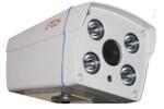 Camera IP J-Tech HD5632B
